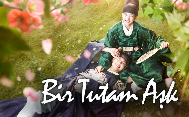 Love in the Moonlight Kore Dizisi Bir Tutam Aşk adı ile Kanal 7'de.